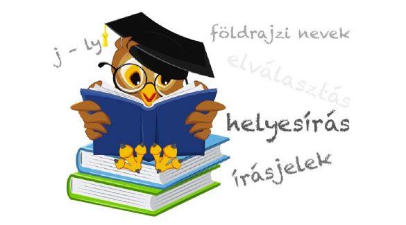 Implom József Középiskolai Helyesírási Verseny