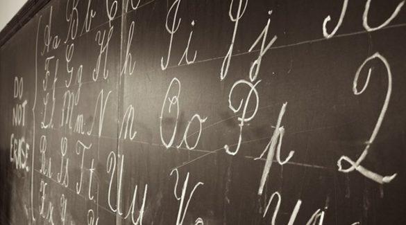 Idén gyerekek nélkül zajlik az iskolai beiratkozás