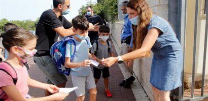 16 ezer gyerek került karanténba az iskolák kinyitása után Izraelben