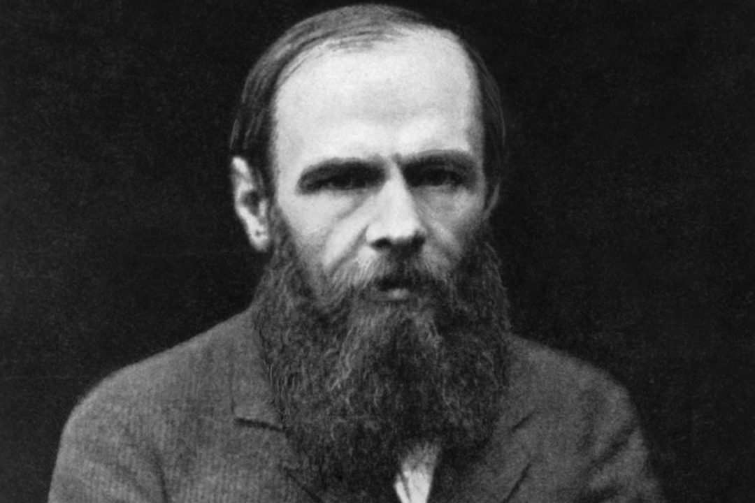 Dosztojevszkij