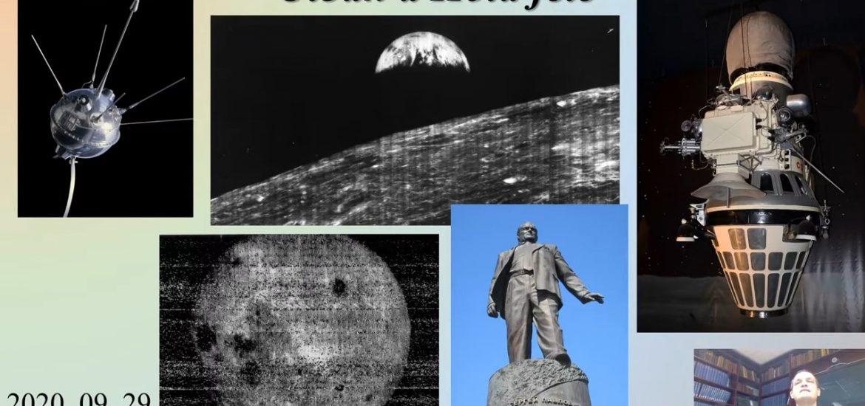 Az űrkutatás története I./4.: Útban a Hold felé
