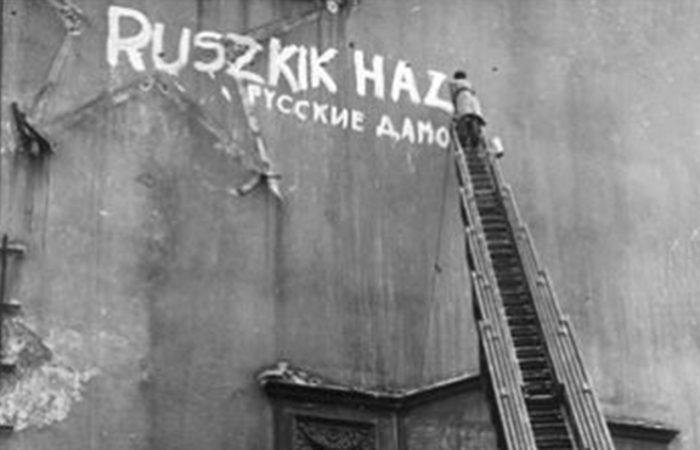 Emlékezetpolitika és ruszofóbia Közép-Kelet-Európában és Oroszországban